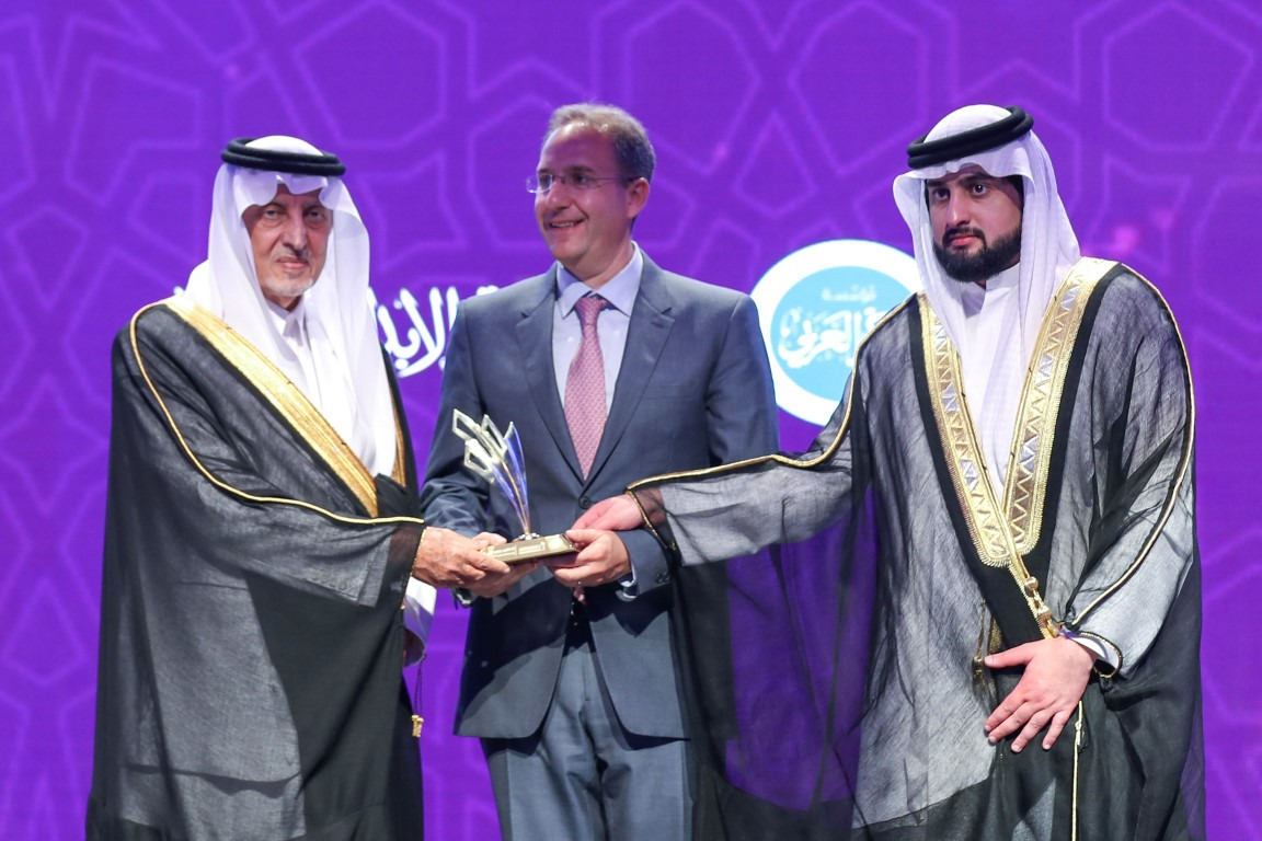 Social Creativity Award from the Arab Thought Foundation